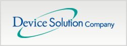 Device Solution Company